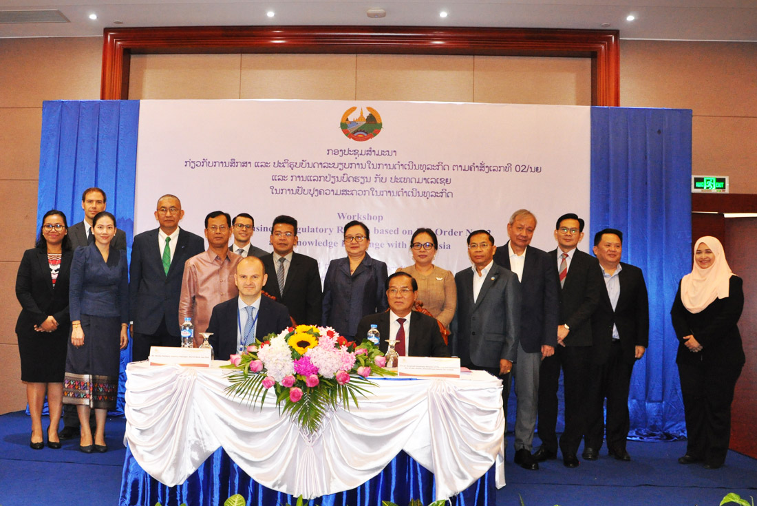 Doing Business in Lao PDR